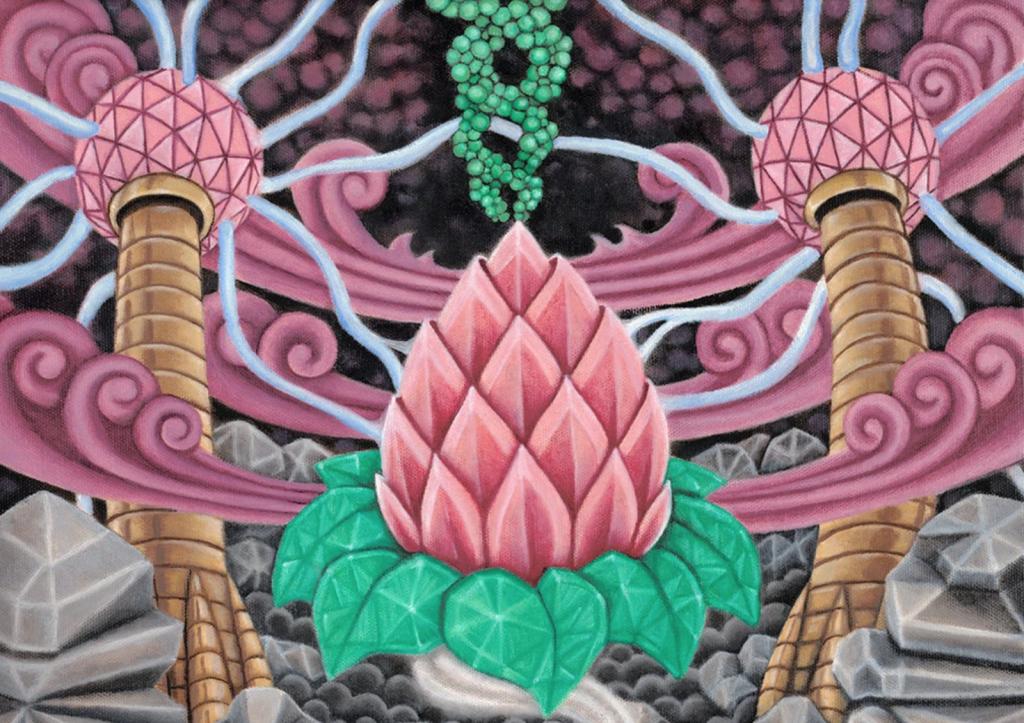 Cono de pino y la glándula pineal